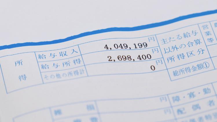 結婚相談所を開業した個人や小規模事業での年収はどのぐらいになる?